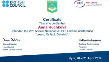 Анна Кучкова