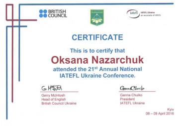 Оксана Назарчук