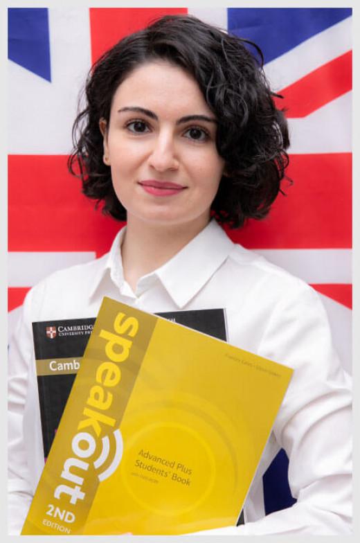 Ирина Авалишвили